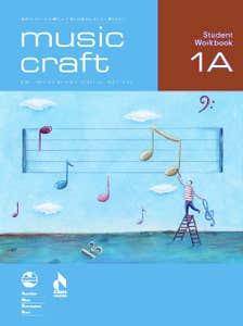 music craft student workbook gr 1 BK a BK/CD / AMEB (ALLANS)