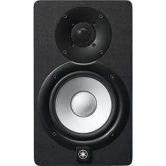 Yamaha HS5 Powered Studio Monitor (Single) - Black