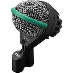 AKG D112 MKII Dynamic Bass Drum Microphone